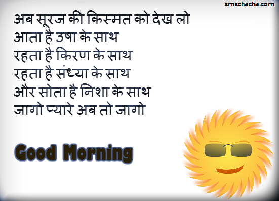 Good Morning Sunday Whatsapp Status : Good morning funny pictures for whatsapp impremedia