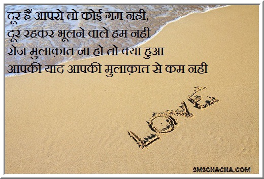 Love Alone Shayari In Hindi