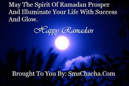 Ramadan Picture Message Greetings Wallpaper Status Whatsapp And Facebook Post