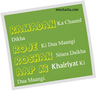 ramadan whatsapp shayari wallpaper status group