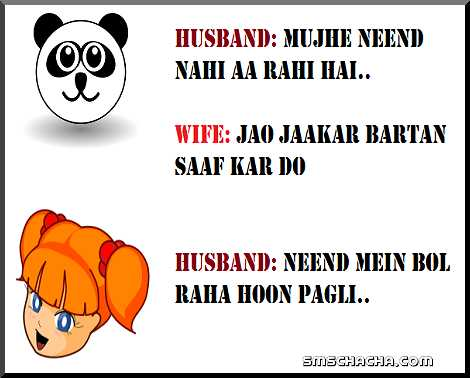 funny Whatsapp Jokes Hindi Picture
