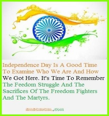 Independence Day Greetings Message For Whatsapp And Facebook