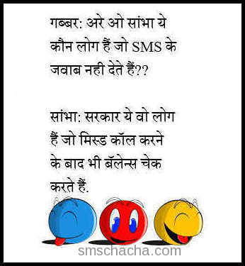 Funny Whatsapp Message For Group
