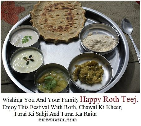 Happy Roth Teej Sms Status Wallpaper