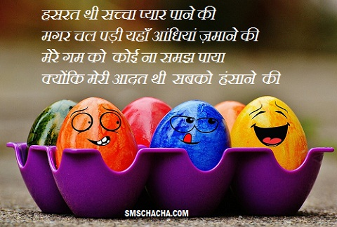 attitude shayari in hindi with picture for whatsapp and facebook share wallpaper