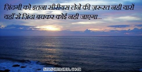 Whatsapp Hindi Quotes Picture Whatsapp And Facebook