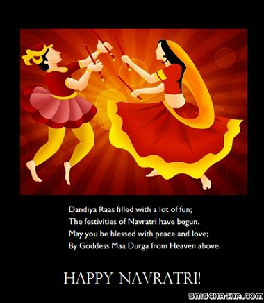 Navratri 2015 Wishes Message