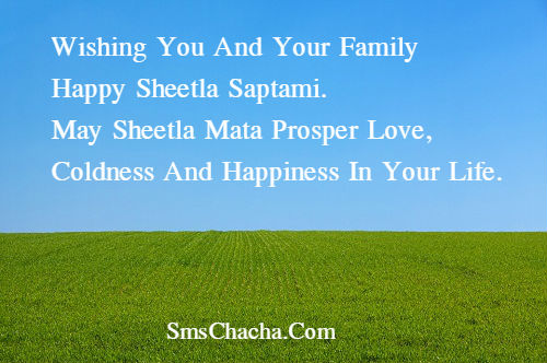 Sheetla Saptami Sms Wallpaper Wishes Quotes Status